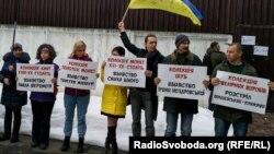 Активісти під стінами комплексу спеціальних об'єктів МВС «Фортеця»