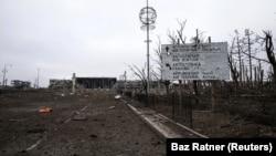 Околиці зруйнованого боями Донецького аеропорту (архівне фото)