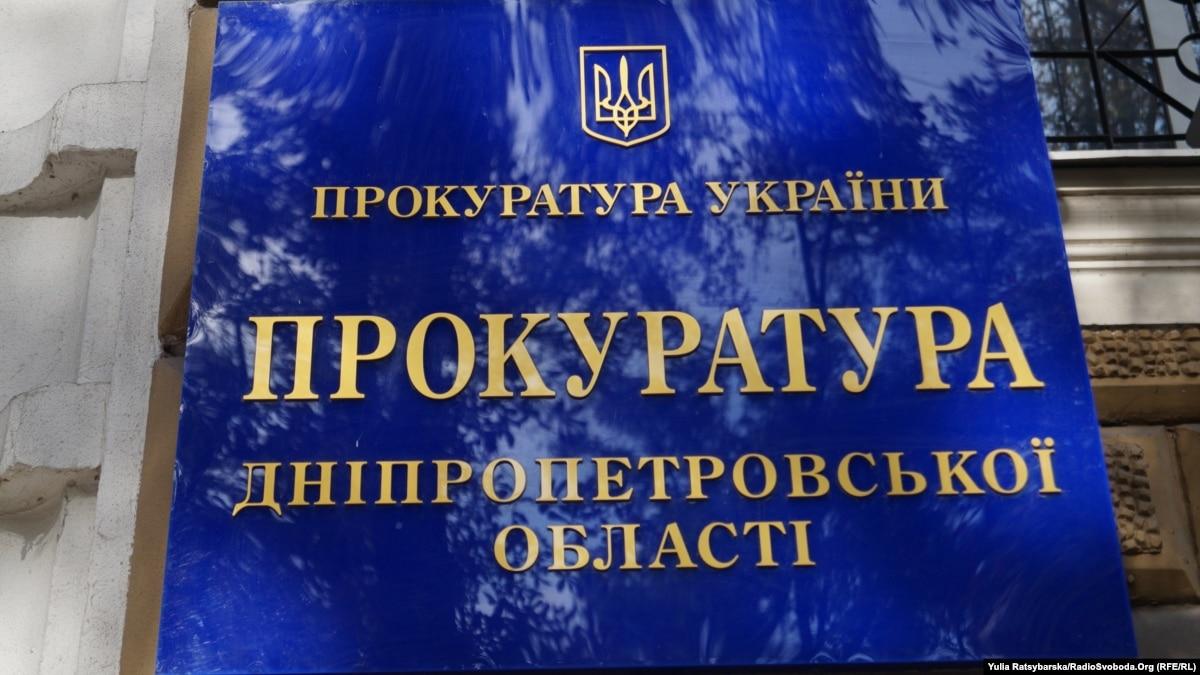 Вице-мэру и еще двум чиновникам мэрии Днепра сообщили о подозрении в растрате более 16 миллионов гривен