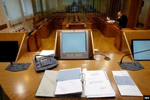 Specijalni sud u Beogradu - iz arhive