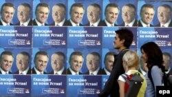 Сербы голосовали за новый основной закон с разными чувствами. Агитация Радикальной партии