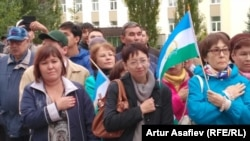 Some 700 protesters rallied on September 21 to demand Rustem Khamitov's resignation.