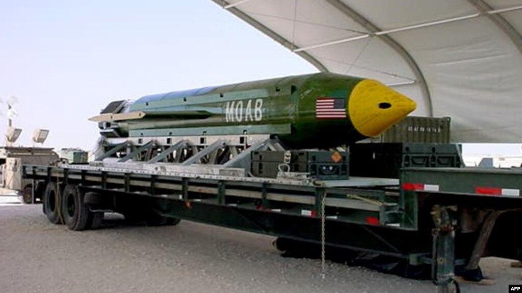 لانههای داعش در ننگرهار هدف بزرگترین بمب غیر هسته یی امریکا قرار گرفتند