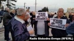 Учасники акції протесту в Македонії, 27 лютого 2017 року