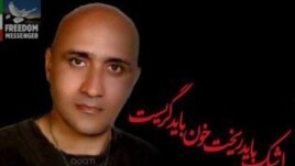 Blogger and activist Sattar Beheshti