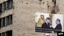Плакат с изображением Кадырова и Путина (архивное фото)