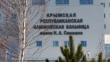 Здание строящего медицинского центра имени Семашко
