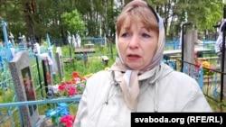 Алена Плюхіна