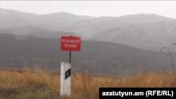 Հայաստանի Տավուշի մարզի՝ Ադրբեջանին սահմանակից տարածքներ, արխիվ