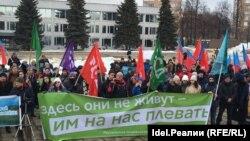 """Митинг против """"заводов смерти"""" в Ижевске, 7 марта 2020 года"""