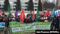 "Митинг против ""завода смерти"" в Камбарке, Ижевск, 7 марта"