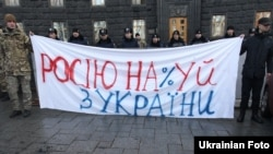 Акція протесту з вимогами заборонити діяльність російського бізнесу і закрити кордон для російських вантажівок. Київ, 15 лютого 2016 року