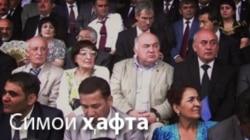 Ба пешвози президент дар Ховалинг ҷав мекоранд