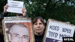 """Путин во время """"прямой линии"""" рассказал, что деньги Ходорковского пошли на поддержку ЖКХ."""