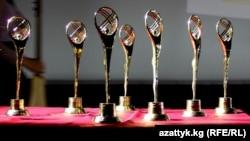 Призы кинофестиваля «Кыргызстан - страна короткометражных фильмов»