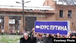 """Проблемы общественной организации """"Голос Беслана"""" начались вскоре после акции осенью 2007 года. Тогда у школы №1 активисты установили знак """"Курс Путина"""" со стрелкой, указывающей в сторону школы"""