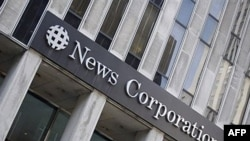 Ndërtesa e News Corporation