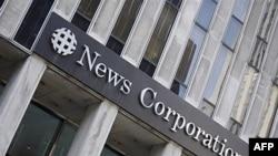 Офис News Corporation - медиа-корпорации Руперта Мердока