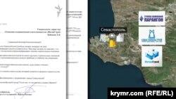 Запити Крим.Реалії до забудовників Севастополя