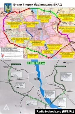 Карта Великої кільцевої автодороги (2018) та Київської обхідної дороги (2020)