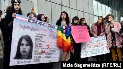 Акция протеста трансгендеров в Тбилиси, 8 марта 2018 года