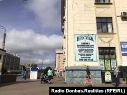 Перетин вулиць Радянська та Демьохіна
