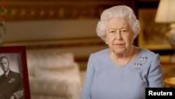 Елизавета II патшайым.