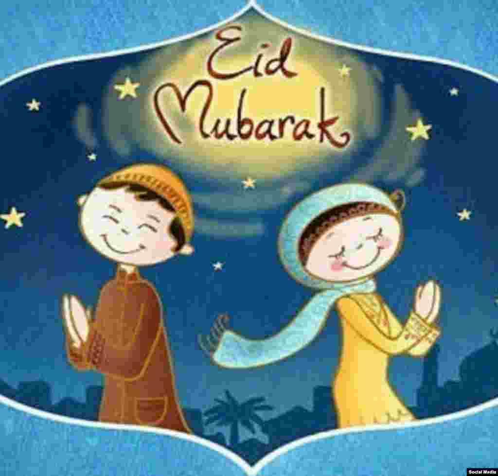Парень и девушка в мусульманской одежде на праздничной открытке