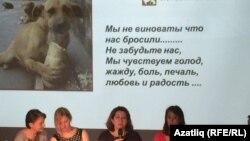 Hundehilfe Russland вәкилләре матбугат очрашуында