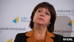 Міністр фінансів України Наталія Яресько
