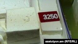 Armenia -- Cheese sold in a Yerevan grocery, Yerevan, 03Oct2010