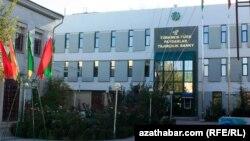 Aşgabatdaky türkmen-türk banky.