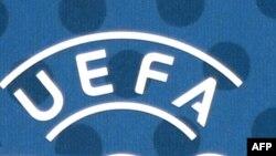 France -- The Euro 2016 finals logo uveiled in Paris, 26Jun2013