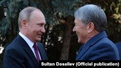 Владимир Путин и Алмазбек Атамбаев.