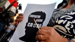 Право на дію | Хто відповість за злочини проти медійників?