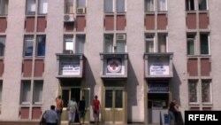 Рівненський обласний клінічний лікувально-діагностичний центр імені В.Поліщука