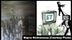 Аўтар Марта Філіпоненка