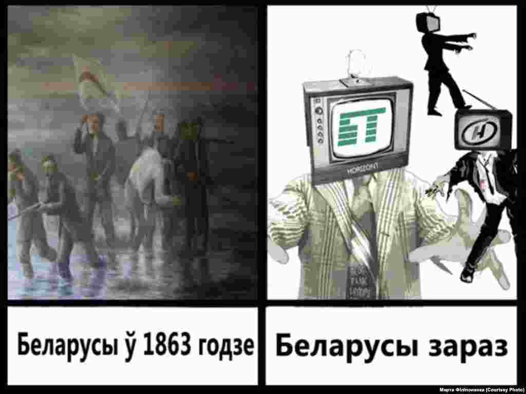 "A contrast between the revolutionary environment of ""Belarus in 1863"" on the left vs. how the artist sees ""Belarus today"" on the right."