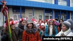 Калядоўшчыкі зь сярэдняй школы № 56