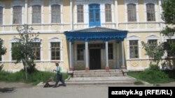 Каракол шаарындагы Ильяз Бийбосунов атындагы педагогикалык окуу жайы