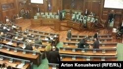 Parlament Kosova