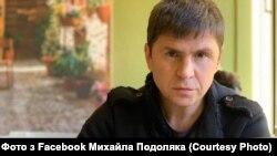 Михайло Подоляк, політтехнолог, радник голови ОП