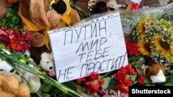 Цветы у посольства Нидерландов в Киеве, июль 2014