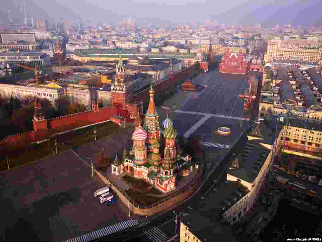 Moscow, Russia. Red Square on a clear autumn morning.