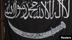 Чорний прапор джихадистів