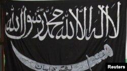 Чорний прапор джигаду (ілюстраціне фото)