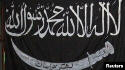 Чорний прапор джигаду, прапор «Ісламської держави» (ілюстраційне фото)