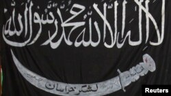 Чорний прапор джихаду