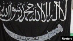 Чорний прапор джигаду, прапор груповання «Ісламська держава»