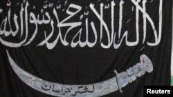Чорний прапор джигаду, прапор угруповання «Ісламська держава»